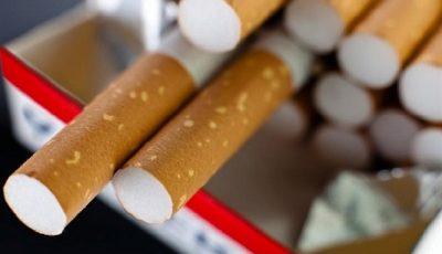امکان ردیابی بستههای سیگار فراهم شد