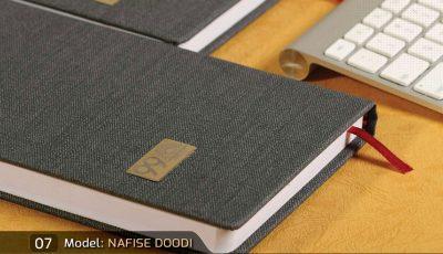 سالنامه 1400 – سررسید 1400 – تقویم رومیزی 1400