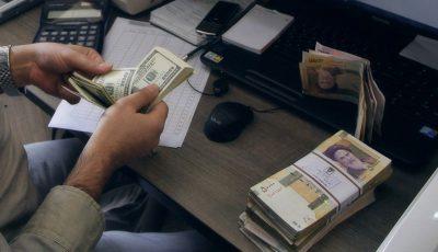قیمت دلار امروز، پنجشنبه اول آبان 99 چقدر شد؟