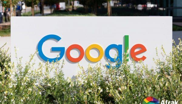 گوگل مشکل کاربران ایرانی را حل میکند