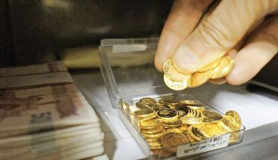 سیگنال ارزانی از بورس برای بازار سکه