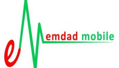 امداد موبایل بهترین سایت تعمیرات تخصصی موبایل در تهران