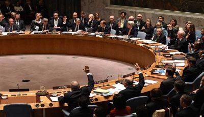 آخرین خبرها از قطعنامه ضد ایرانی امریکا
