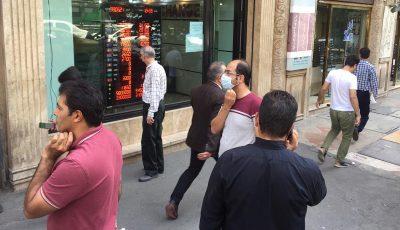 وضعیت بازار ارز در اولین هفته مهر ماه چگونه بود؟ / قیمت دلار، درهم و یورو پیش از روز جمعه