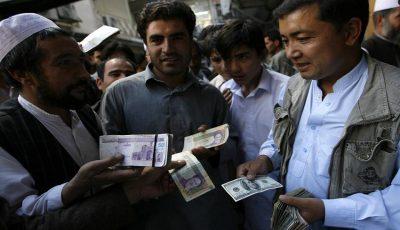 اطاعت دلار تهران از هرات؟/ اثر نرخ ارز در همسایه شرقی بر بازار ایران بررسی شد