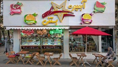 چرا بعضی مغازهها بستنی ندارند؟ / کمبود بستنی چقدر جدی است؟