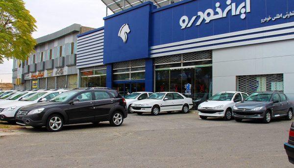 شرایط پیش فروش یکساله محصولات ایران خودرو + جدول