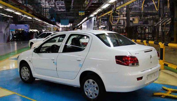 فروش جدید خودروهای ملی / لیست خودروهای حراج شده ایرانخودرو