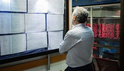 خبر جدید درباره بازگشایی شستا و وبصادر