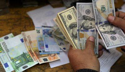 قیمت دلار نیمایی در پنجم مهر ماه
