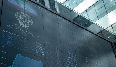 لیست جدید زیاندهترین شرکتهای بورسی