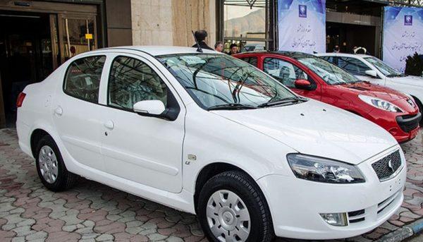 یارانه خرید خودروهای ستارهدار / ثبتنام خودرو با ۹۰ میلیون!