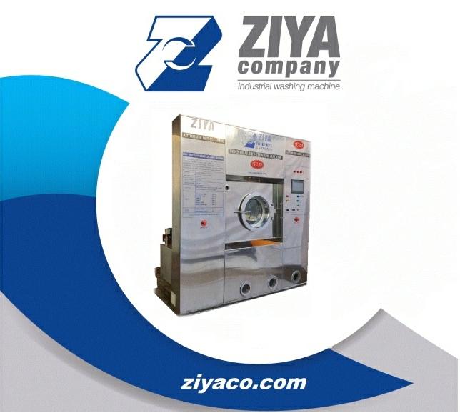 تولید بزرگترین ماشین خشکشویی تمام اتوماتیک در غرب آسیا