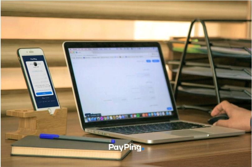 اپلیکیشن صدور فاکتور و مدیریت پرداخت پیپینگ