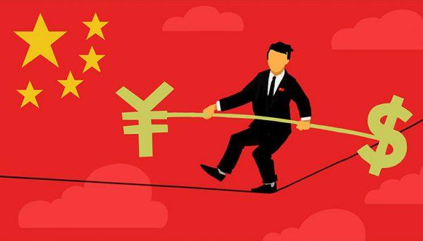 چرا چین ارز خود را دستکاری میکند؟
