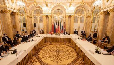 بیانیه پایانی نشست کمیسیون مشترک برجام