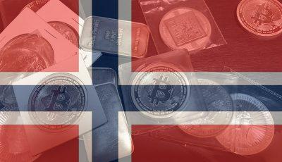 صندوق نفتی نروژ بیتکوین میخرد