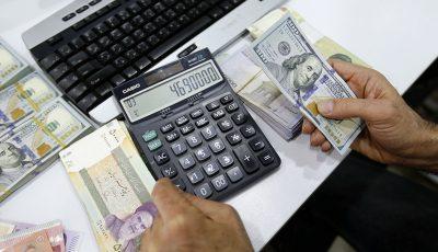 قیمت دلار امروز دوشنبه 8 دی 1399 / یورو افزایشی شد