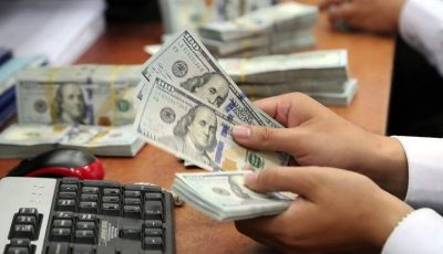 نرخ دلار نیمایی در 5 آبان ماه