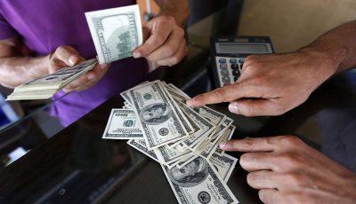 نرخ دلار نیمایی امروز ۱۷ اسفند ماه