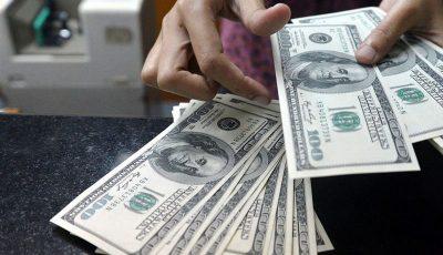 نرخ دلار نیمایی امروز سوم آذر ماه
