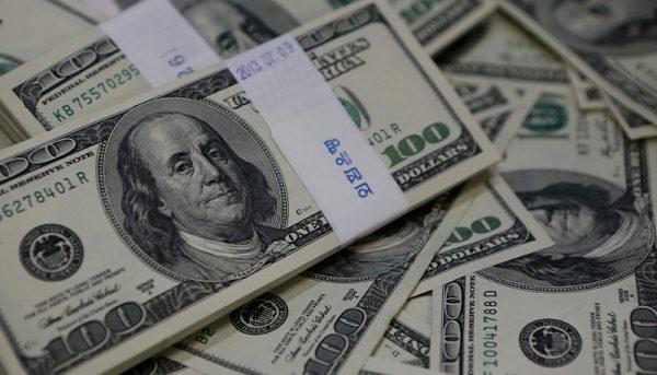 قیمت دلار کلکسیونی، ۲۰۰ هزار تومان / ماجرای فروش دلارهای سیاه چیست؟