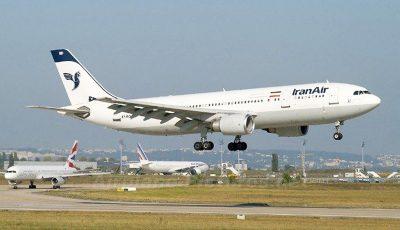 علت گرانی بلیت هواپیما مشخص شد