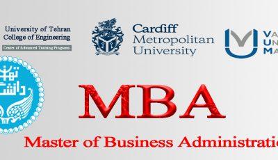 پذیرشبدون کنکور کارشناسی ارشد مدیریت کسب و کار MBA
