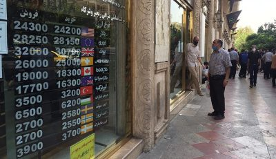 قیمت دلار امروز 5 آذر چقدر شد؟