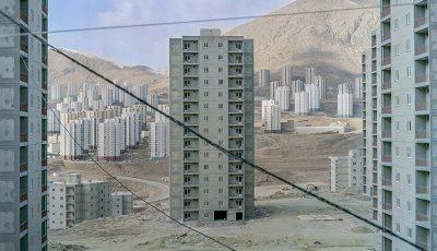 ارزانترین زمینها در تهران کجاست؟