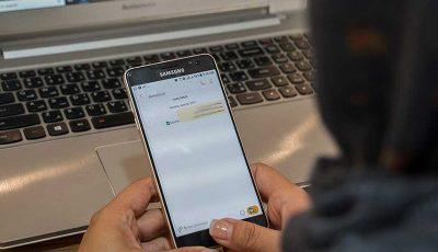 ارسال پیامک جعلی «شکایت علیه شما»