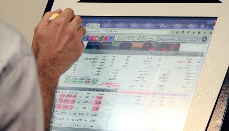 خبر خوب برای سهامداران شپنا