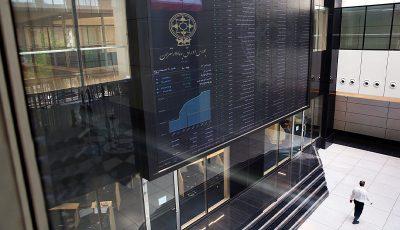 ۱۰ خبر مهم برای بورس هفته بعد / ۴ نشانه صعود احتمالی شاخص بورس