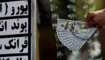 برجام دلار را تا چه قیمتی ارزان میکند؟