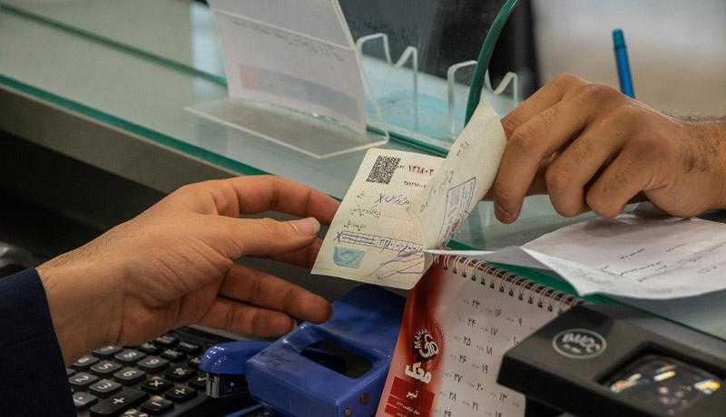 به افراد دارای چک برگشتی خدمات بانکی ارائه نمیشود