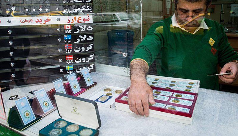 بازگشت سکه به کانال 11 میلیونی / قیمت طلا و سکه امروز 10 آذر چقدر شد؟