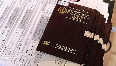 جزئیات توقف صدور ويزای امارات برای ايرانيان