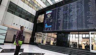 رشد کم عمق بورس در روز بازگشایی پالایشی یکم