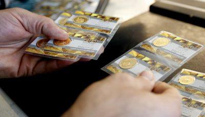 قیمت طلا و سکه امروز 3 آذر ماه 99 چقدر شد؟