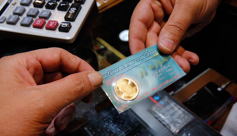 سکه 3.5 درصد دیگر ارزان شد / قیمت طلا و سکه 4 آذر 99 چقدر شد؟