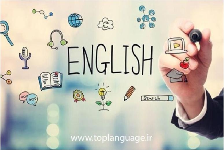 تدریس خصوصی زبان انگلیسی در منزل