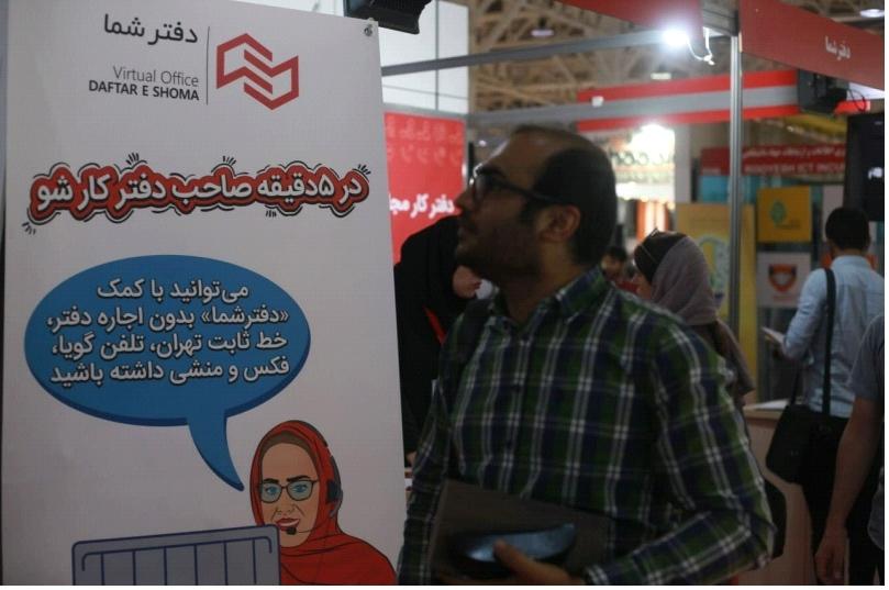 تلفن اینترنتی چیست و چه کمکی به کسب و کارهای ایرانی میکند؟
