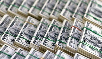 عرضه ۲۳۵ میلیون دلار در سامانه نیما طی روز جاری