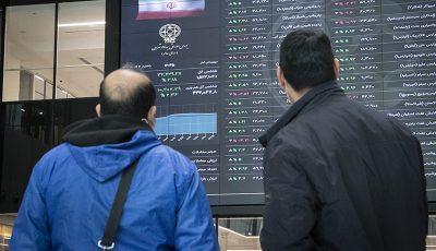 خبر مهم برای سهامداران بانک آینده / وآیند کی بازگشایی میشود؟