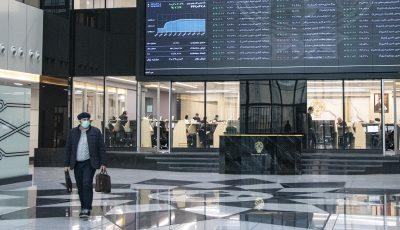 مصوبه مهم شورایعالی بورس برای صندوقهای با درآمد ثابت