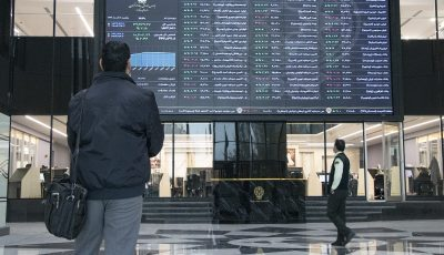 اعتراض و گلایه به افت مجدد شاخص بورس / سهامداران هنوز هم امید دارند؟