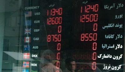 دلار 11 تومانی به جای ارز 4200 تومانی / نرخ جایگزین چطور تعیین میشود؟