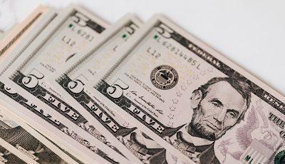 پیشبینی قیمت دلار امروز ۲۶ اردیبهشت ۱۴۰۰