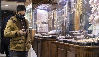 آخرین قیمت طلا تا پیش از امروز / اخبار مهم برای بازار طلا