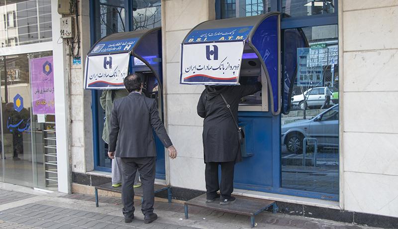 کارت اعتباری سهام عدالت فقط در یک بانک / شروط دریافت چیست؟